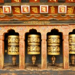 Prayer Wheels, Bhutan