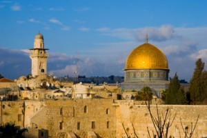 Dome of the Rock, Jerusalem - Join us May 19-29th!